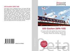 USS Goshen (APA-108)的封面