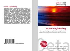 Обложка Ocean Engineering