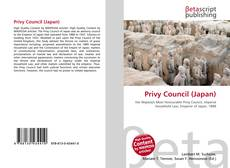 Bookcover of Privy Council (Japan)