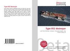 Обложка Type 052 destroyer