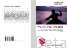 Обложка Wu Jing, Three Kingdoms