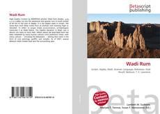 Обложка Wadi Rum