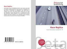 Race Replica的封面