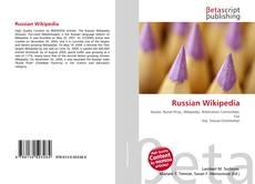 Russian Wikipedia kitap kapağı