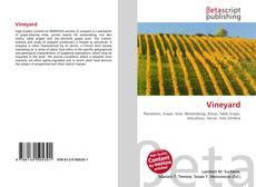 Обложка Vineyard