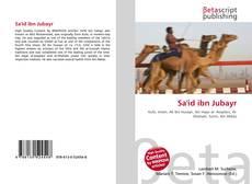 Bookcover of Sa'id ibn Jubayr