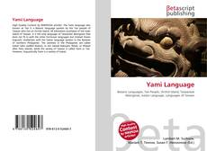Обложка Yami Language