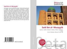 Buchcover von Said ibn al- Musayyib