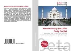 Обложка Revolutionary Socialist Party (India)