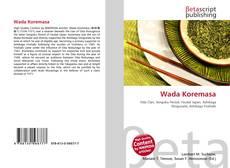Обложка Wada Koremasa