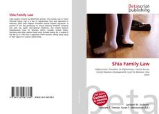 Bookcover of Shia Family Law