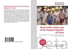 Road Traffic Safety Law of the People's Republic of China kitap kapağı