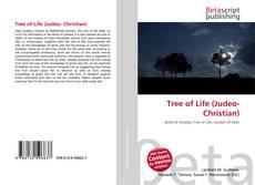 Обложка Tree of Life (Judeo- Christian)
