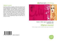 Обложка Afghan (name)