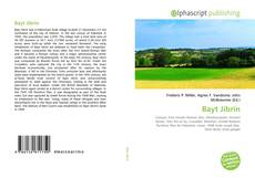 Bayt Jibrin的封面