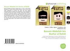 Bookcover of Bassam Abdullah bin Bushar al-Nahdi