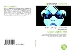 Mulan (1998 Film)的封面