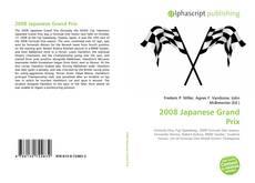 2008 Japanese Grand Prix的封面