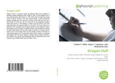 Dragon Half的封面