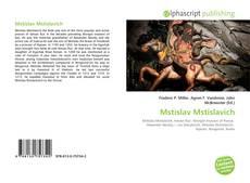Mstislav Mstislavich的封面
