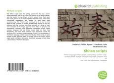 Portada del libro de Khitan scripts
