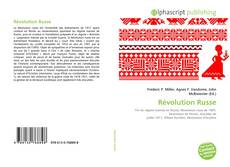 Bookcover of Révolution Russe
