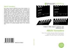 Обложка Kōichi Yamadera