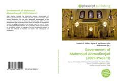 Government of Mahmoud Ahmadinejad (2005-Present)的封面