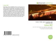 Lotus 907的封面