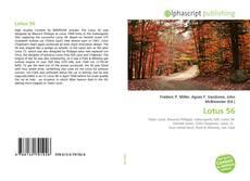 Lotus 56的封面