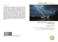 Обложка Lotus 95T