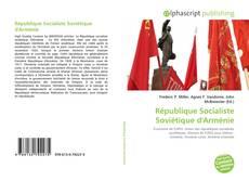 Обложка République Socialiste Soviétique d'Arménie