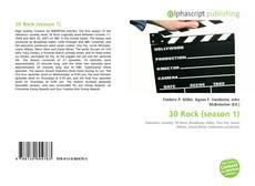 Bookcover of 30 Rock (season 1)