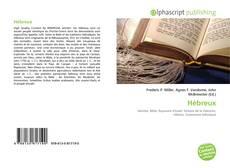 Buchcover von Hébreux