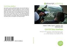 Обложка CH-53 Sea Stallion