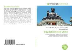 Bouddhisme en Chine的封面
