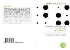 BMW M12的封面