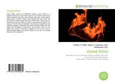Обложка Greed (Film)