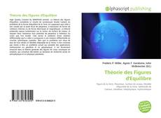 Обложка Théorie des Figures d'Equilibre