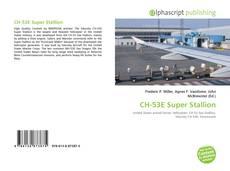 Обложка CH-53E Super Stallion