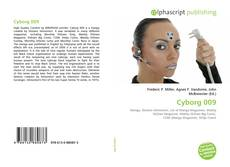 Обложка Cyborg 009