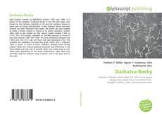 Обложка Daihatsu Rocky