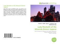 Lady Macbeth of the Mtsensk District (opera)的封面