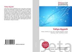 Yahya Ayyash的封面