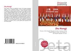 Bookcover of Zhu Rongji