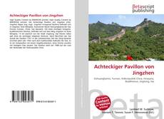Bookcover of Achteckiger Pavillon von Jingzhen