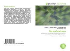 Обложка Mandchoukouo
