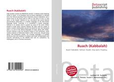 Bookcover of Ruach (Kabbalah)