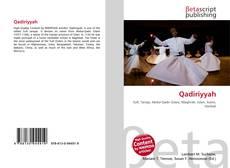 Qadiriyyah的封面