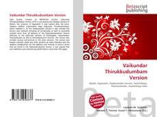 Bookcover of Vaikundar Thirukkudumbam Version
